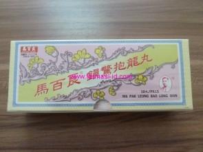 ma-pak-leung-bao-long-wan